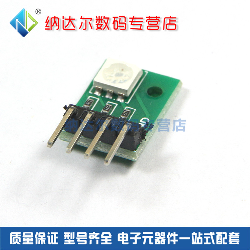 Tricolor led rgb full color led module led module module module to send dupont line