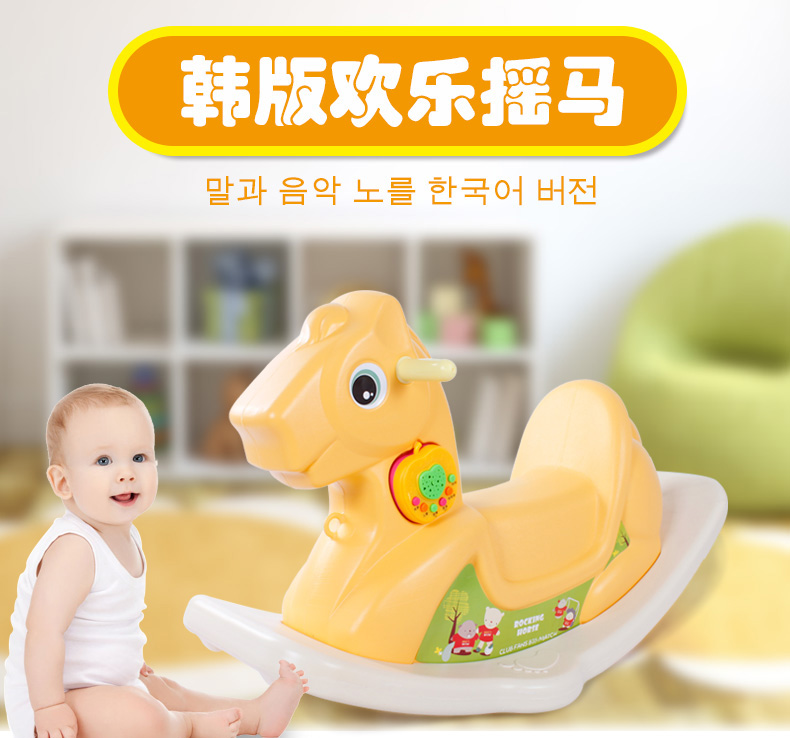 Trojaned music rocking horse rocking horse shook his baby children thick green plastic indoor trojan horse rocking horse rocking horse nursery play aids