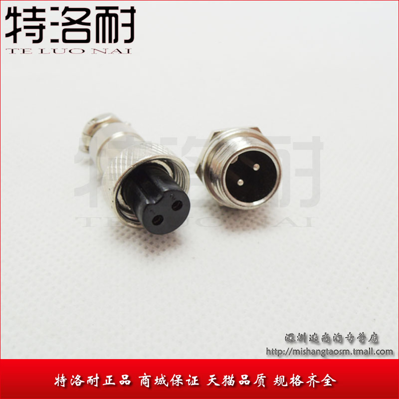 Troy resistant 2 p two core aviation plug connector cable connector gx12-2 core diameter 12mm small