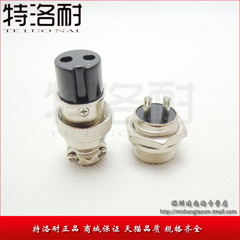 Troy resistant 2 p two core aviation plug connector diameter 16mm gx16-2 core cable connector large