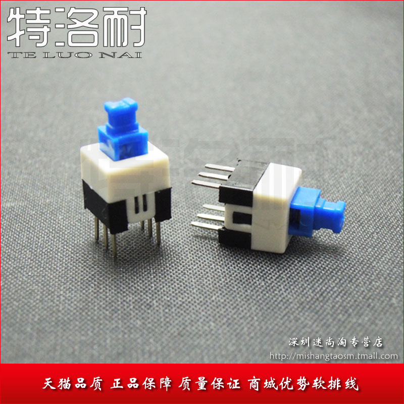 Troy resistant locking switch button switch 7*7 MM 6 feet biconnectivity six mainframe computer switch