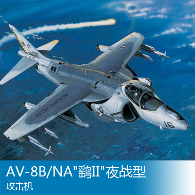 "Trumpeter 1/32 av-8b/na ""harrier ii"" night attack aircraft 02285"