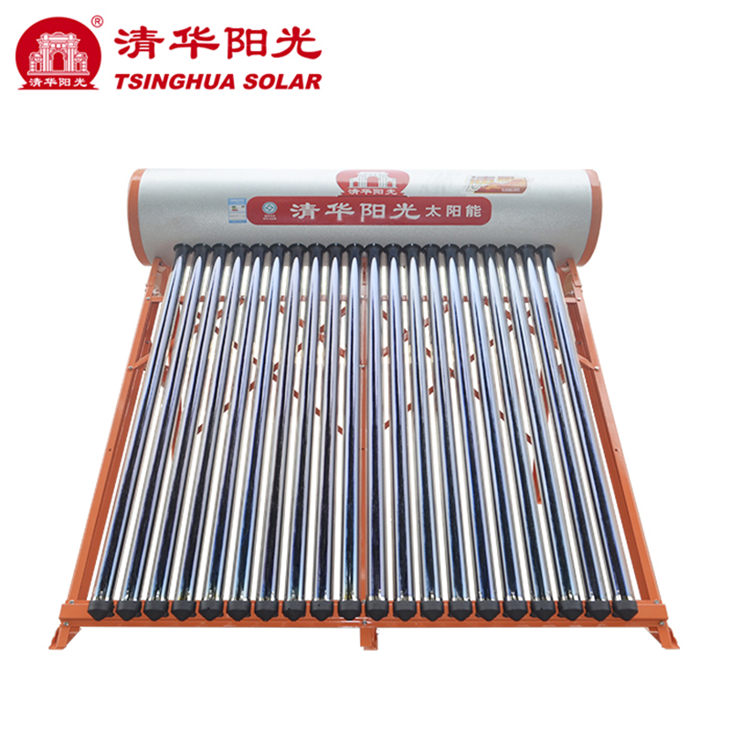 Tsinghua sun solar water heater professional descaling except soda beijing area home services