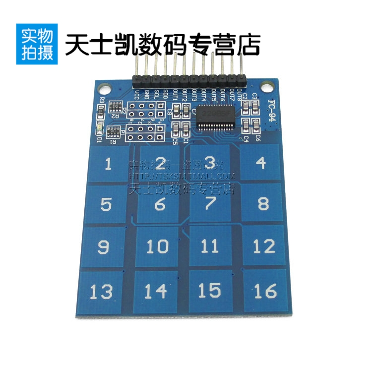 Ttp22916 road 16 touch capacitive touch switch digital touch sensor module digital module