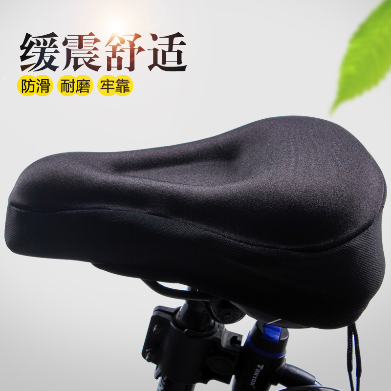 Tuban double thick seat cushion bicycle seat cover mountain bike seat cover bicycle seat cover
