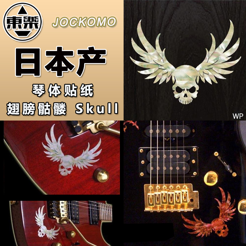 China Guitar Body Covers, China Guitar Body Covers Shopping