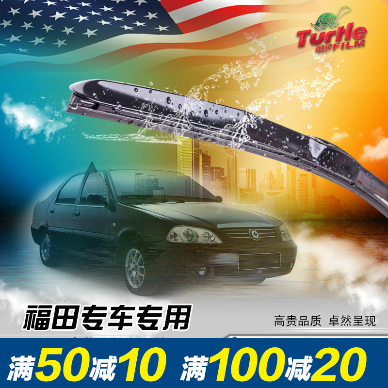 Turtle brand fukuda ireland act scenery sea lions ollin pika heavy microcalorie wiper blades who tinto lu midi wiper