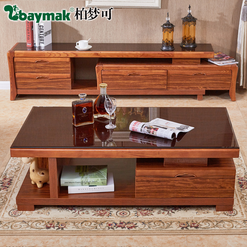 Tv cabinet coffee table combination package of solid wood modern minimalist living room small apartment retractable tv cabinet tempered glass surface