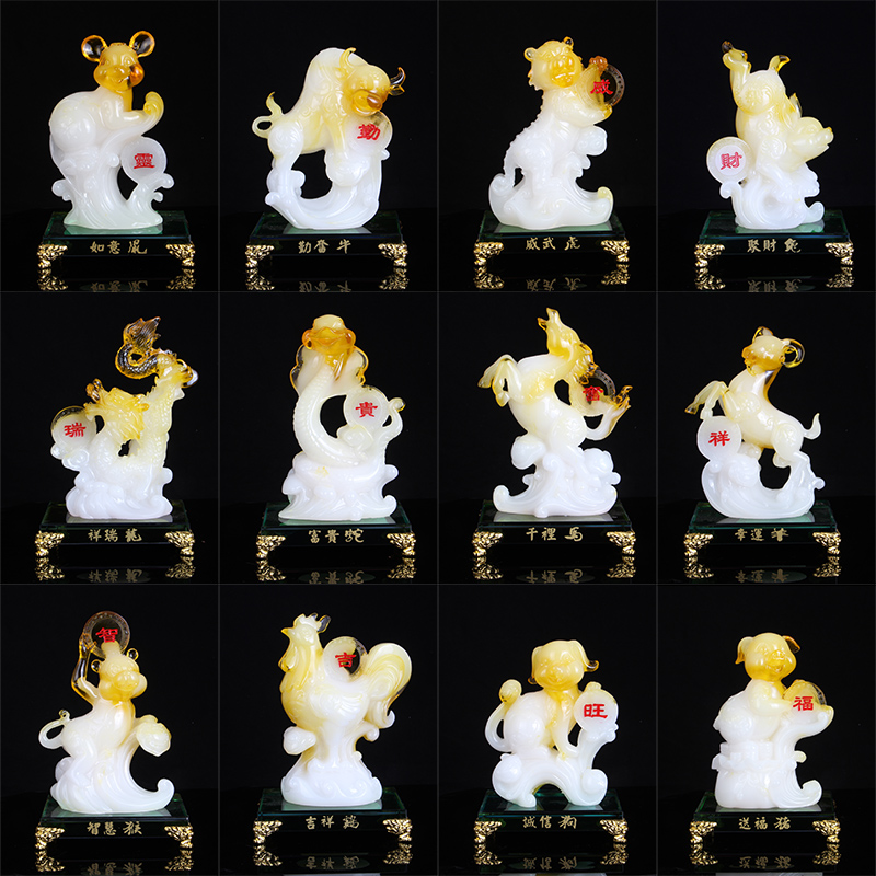 Twelve full set of 12 ornaments zodiac zodiac rat ox tiger rabbit snakes pig horse sheep pig monkey jigou decorative craft Furnishings