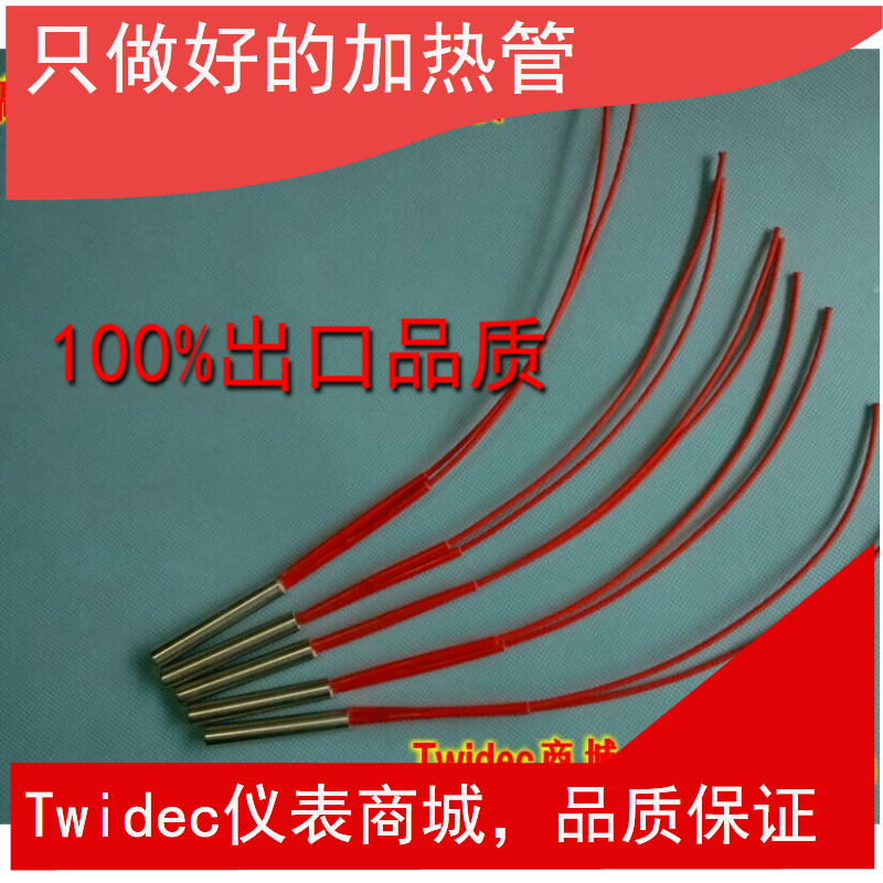 Twidec high quality heating tubes, heating pipes, heat pipe 8mm, professional custom, factory outlets