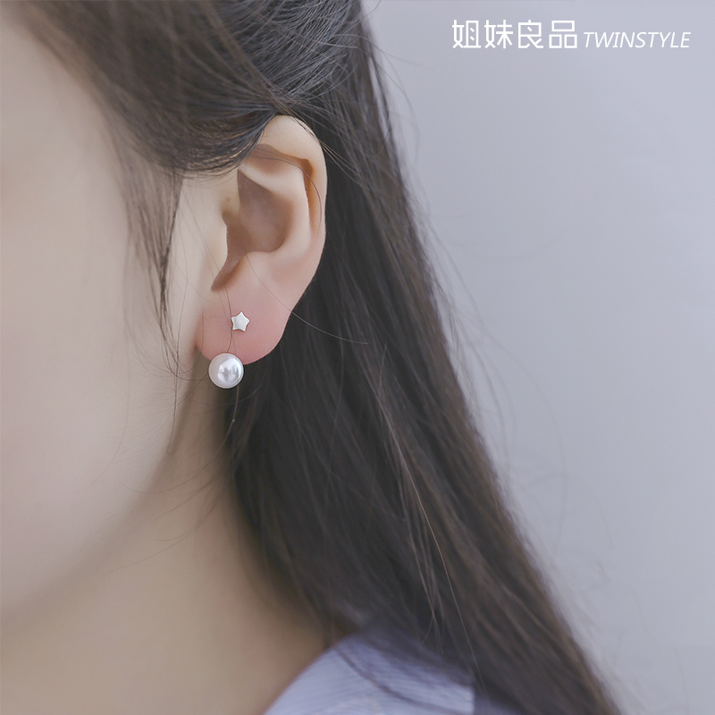 Twinstyle/good sisters love s925 silver earrings pearl earrings korean temperament female models wearing a two