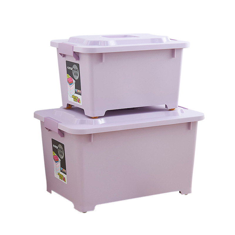 Two sets of clothing storage box large ikea bedroom nontoxic plastic sorting boxes of children's toys snack storage box