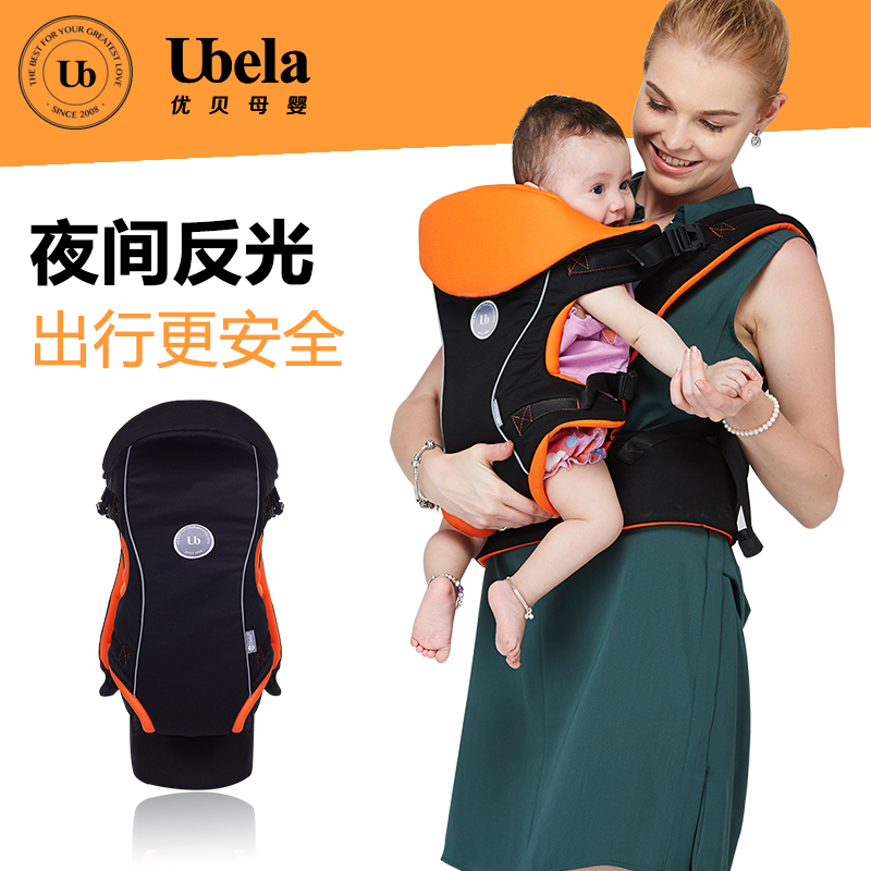 Ubela/u + style hengbao newborn baby sling to hold the baby sling baby sling genuine multifunctional baby sling backpack