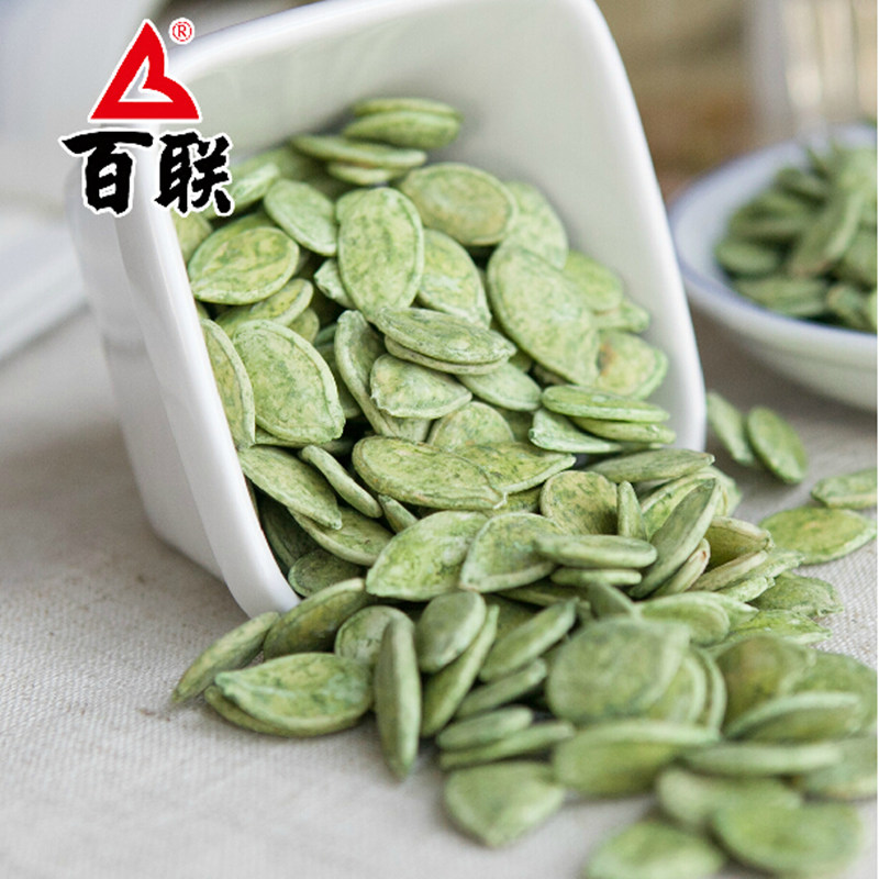 Ubp fujian specialty green tea green melon seeds melon seeds 800g canned roasted nuts leisure zero food