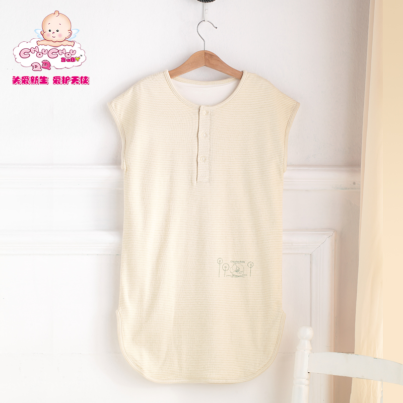 Ugly baby baby care belly nightgown half open before the baby pajamas nightgown robe infant care belly 70*40 cm