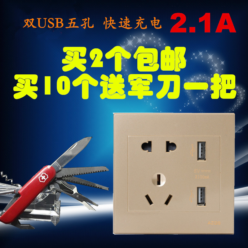 Ulti clipsal 86 type wall switch dual usb plus five holes power socket usb charger panel champagne gold