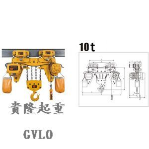Ultra low electric hoist chain hoist | | molds for mold | hanging crane 5 tons 4 m Double-stranded