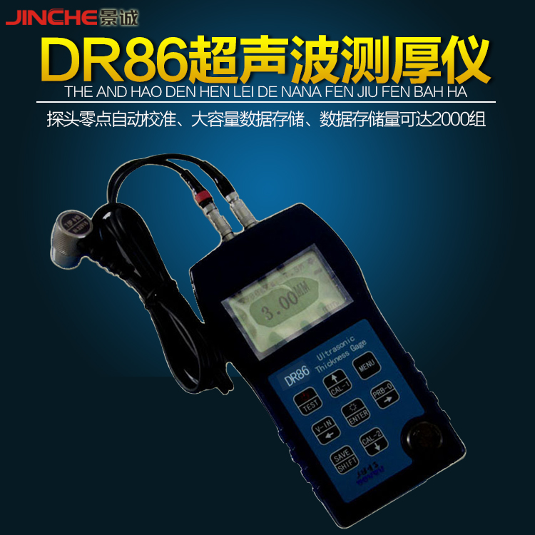 Ultrasonic thickness gauge DR86 ã metal thickness gauge ã plastic ã ceramic ã glass thickness containing votes