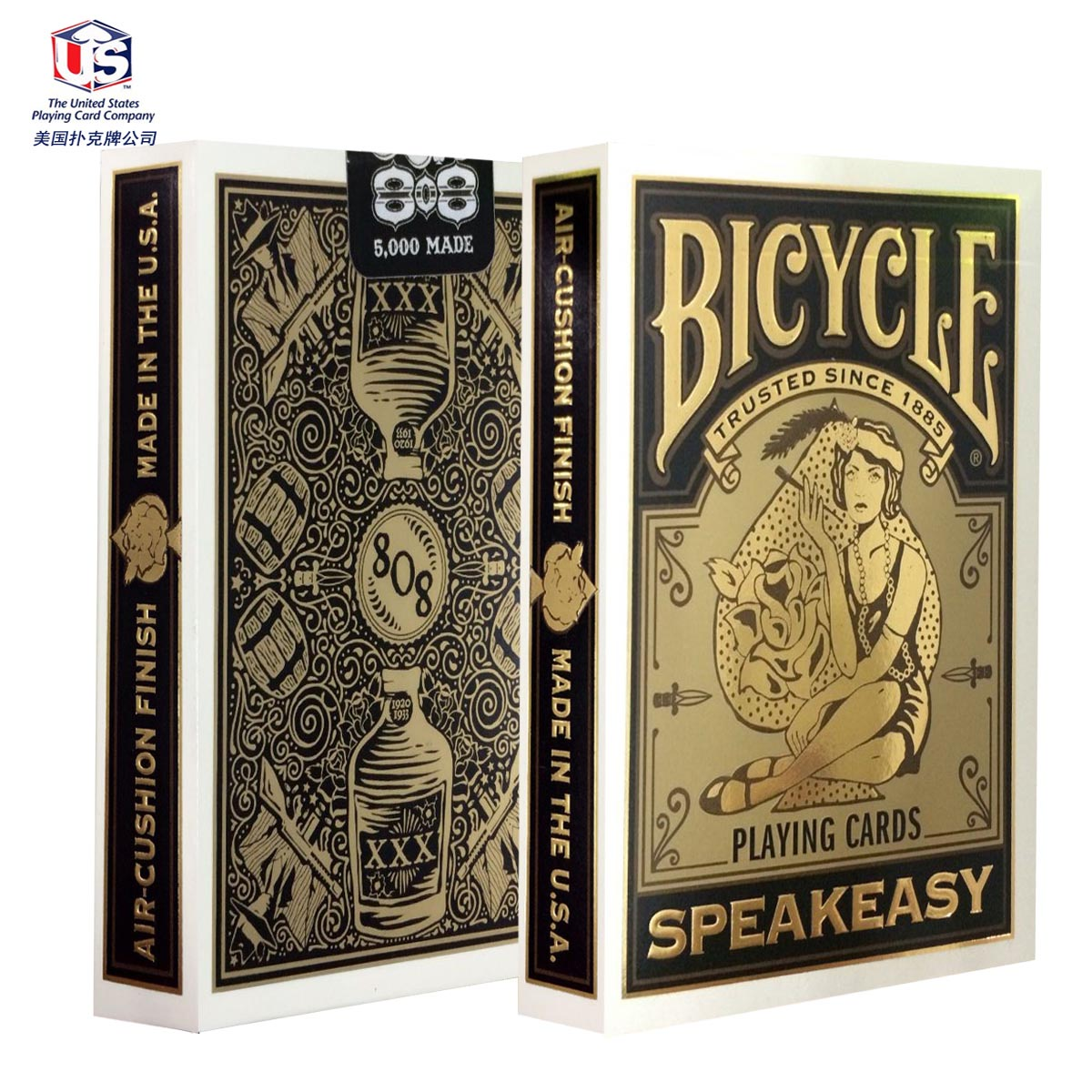 Underground poker single license plate poker cards bicycle speakeasy bar club 808