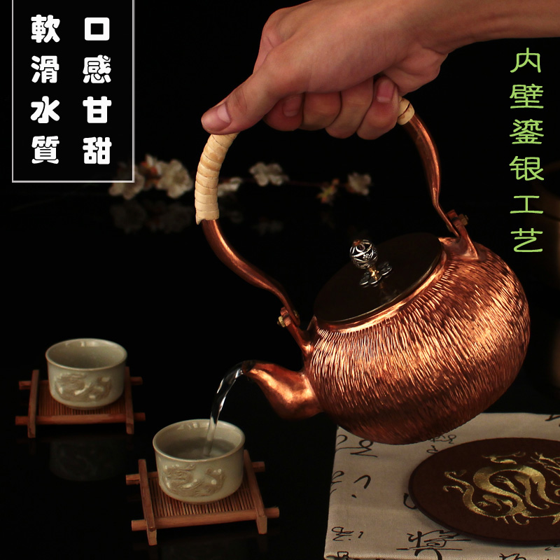 Union set archaized thick pure copper handmade copper kettle copper kettle teapot kung fu tea health pot electric ceramic stove suit