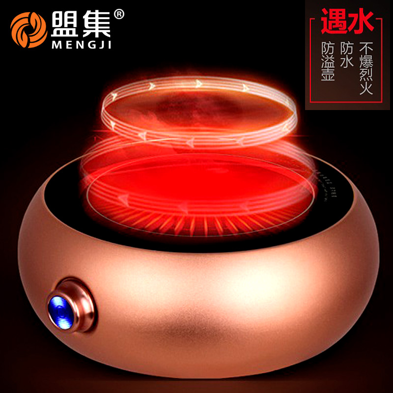Union set electric ceramic stove iron kettle copper kettle special kung fu tea tea furnace electric ceramic heaters simple special offer free shipping
