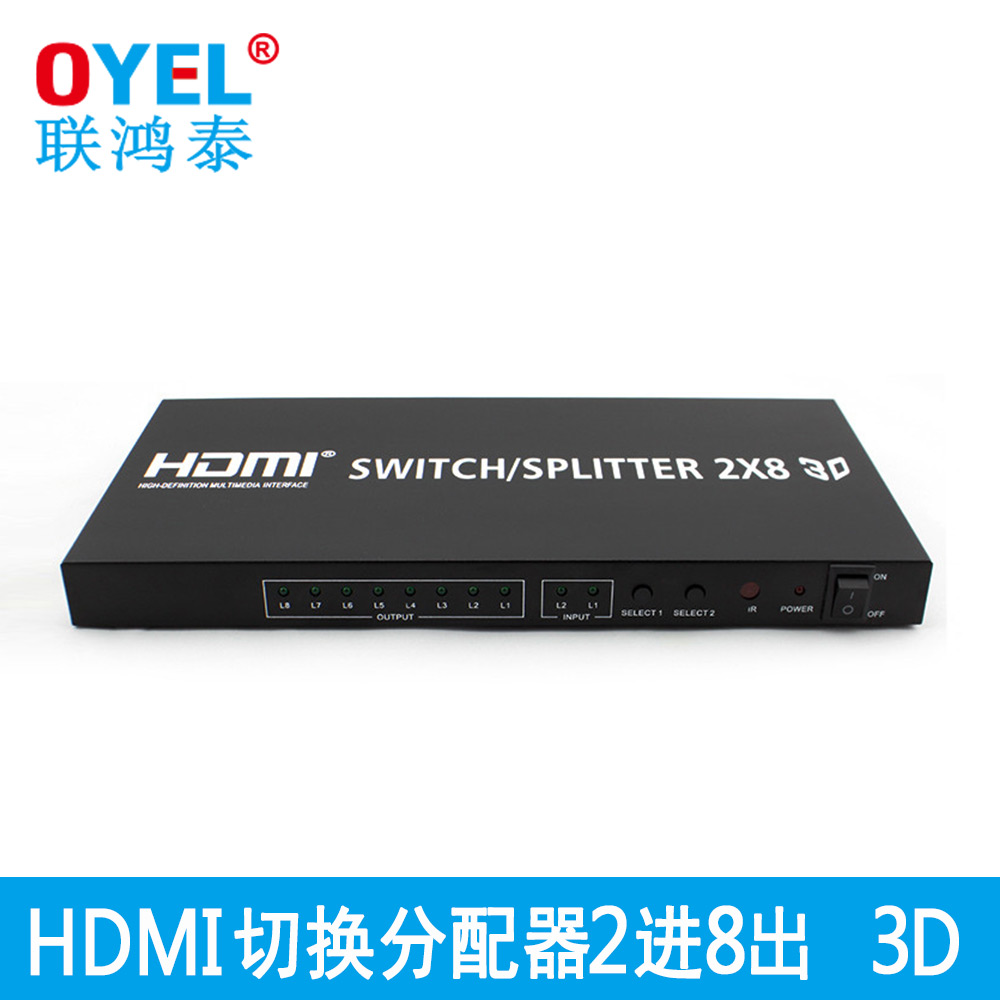 Union tai oyel 8 port hdmi switch splitter 1/2 into 8 out of the two into eight 2 minute 8 Remote control switch