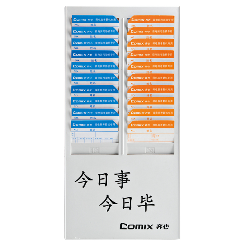 United attendance punch card rack attendance punch card attendance attendance paper card holder card holder 24/50