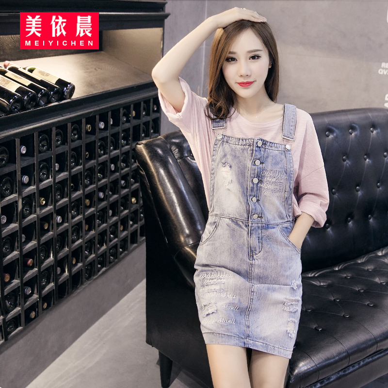 United states by morning summer hole denim skirt strap dress female 2016 new students loose denim skirt strap dress wide