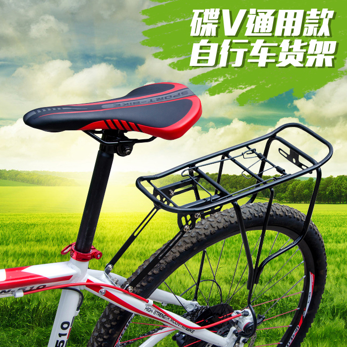 Universal aluminum quick release bike rack bike racks can be manned long shelf bicycle accessories
