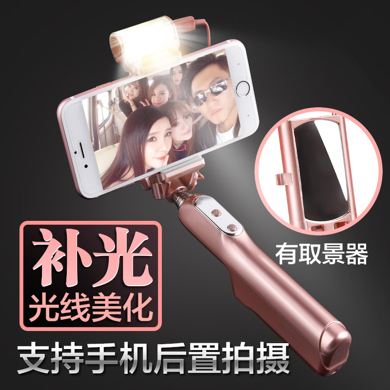Universal mobile phone darrick fill light stick apple bluetooth remote control self card camera artifact beauty mini rearview mirror rearview mirror