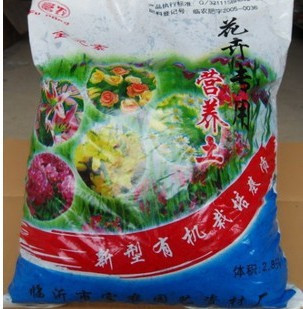 Universal nutrition soil organic cultivation of new flowers fruit and vegetable soil nutrient soil matrix hui dedicated volume of 2.8 l