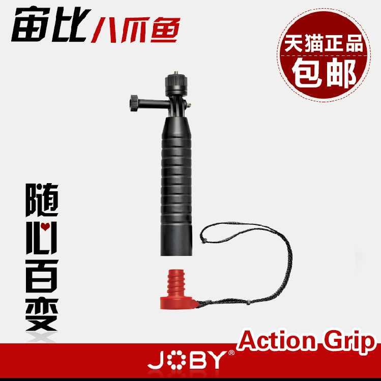 Universe than joby action as4 floating grip handle genuine licensed official authorized new