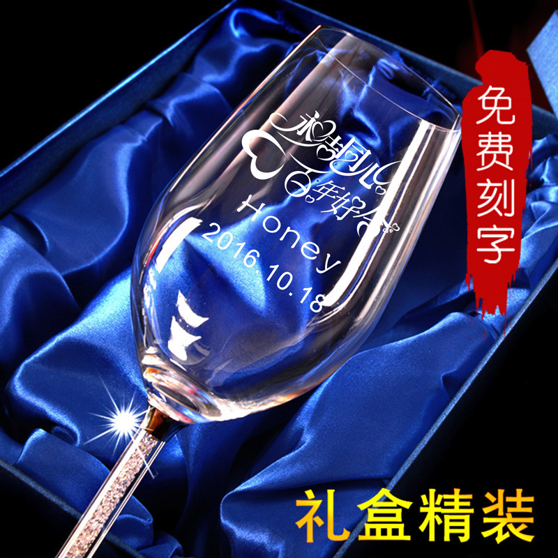 Unleaded crystal goblet of red wine wine glass wine cup suit creative gifts can be customized lettering