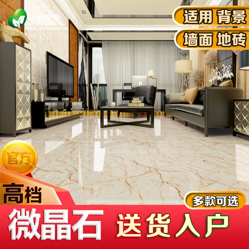 Unlimited natural tile ceramic stone tiles ceramic stone living room tv background wall tiles 800 skid tiles 800