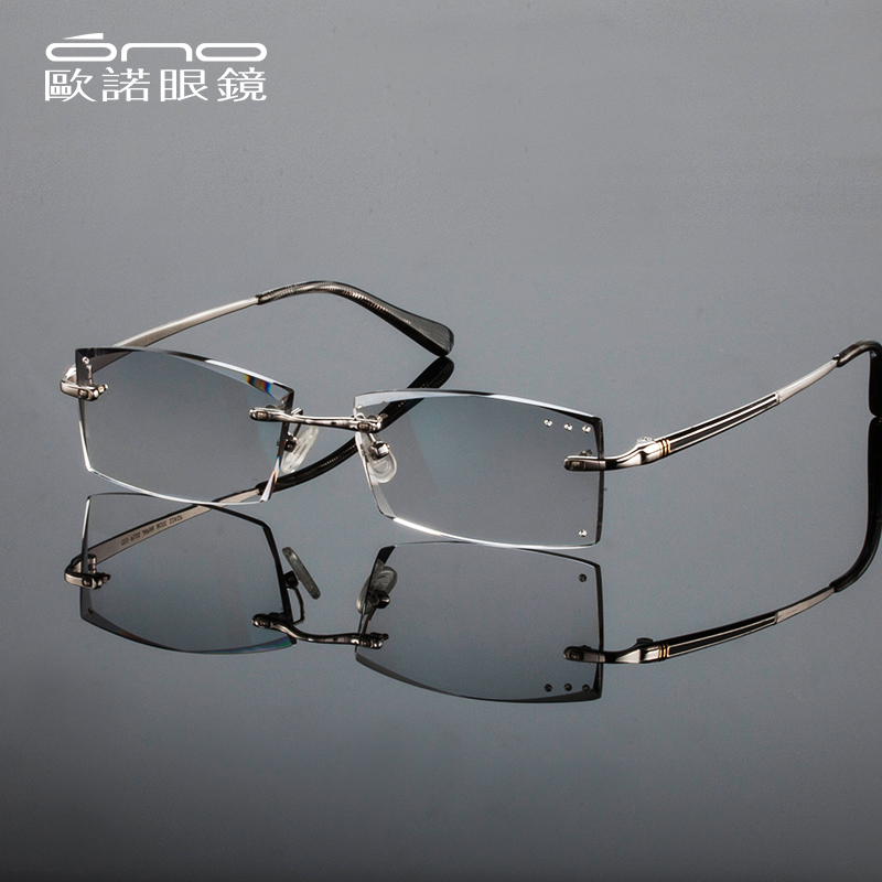 eca96075d8 Get Quotations · Uno rimless titanium frames myopia diamond trimming  rimless glasses frame glasses men male 855