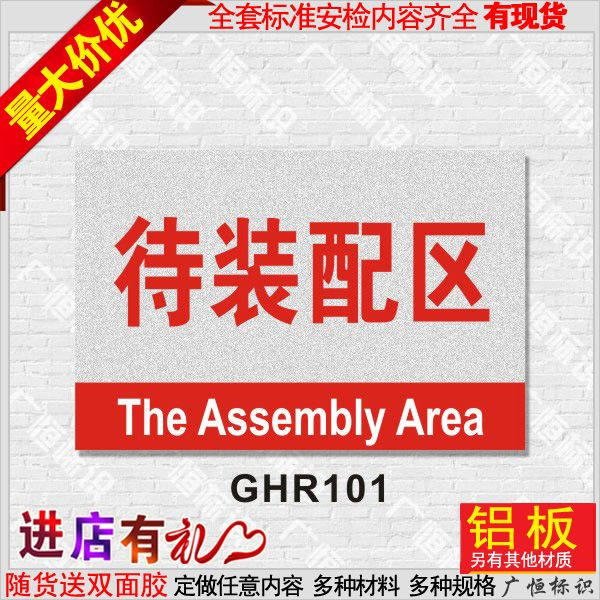 Until the assembly area signs licensing workshop warehouse district releationship refers to the show signs licensing board region grouping signs custom signs do