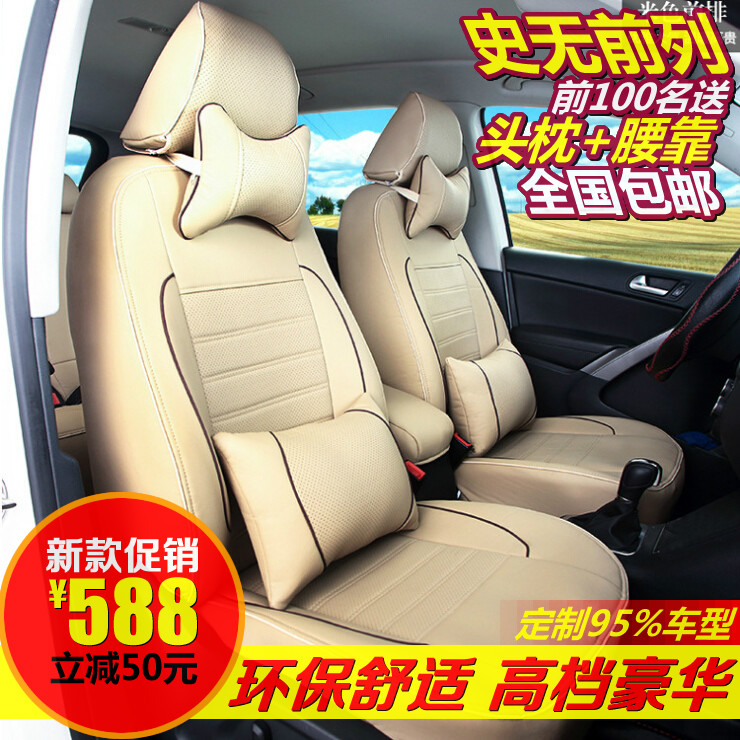 Upscale custom leather seat cover seat cover peugeot 307cc 206 4008 3008 407 607 508 car seat cover seat cover