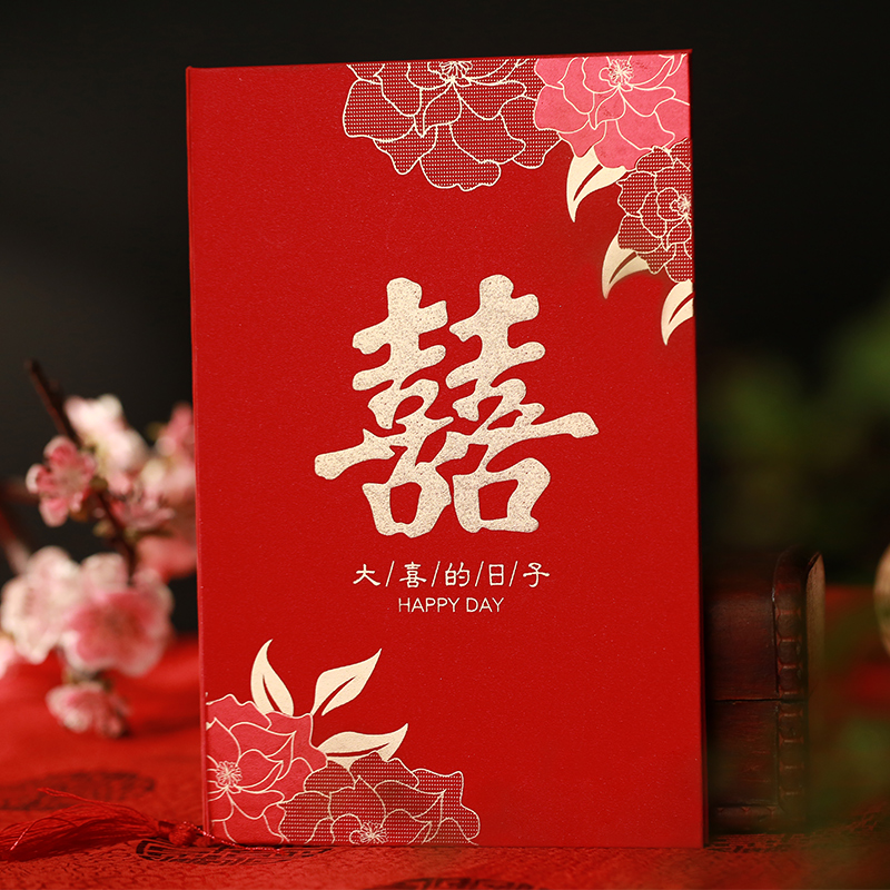 Upscale wedding invitations personalized wedding invitations wedding invitations ideas 2016 chinese classical chinese style tassel fold invitations