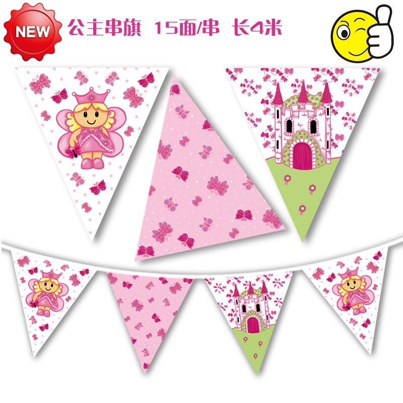 Urban party sided paper flags banner banners birthday party children's birthday holiday pennant princess paragraph