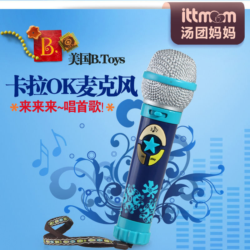 Us b. toys children's music microphone microphone karaoke ok baby musical toys 18 months-5 years old
