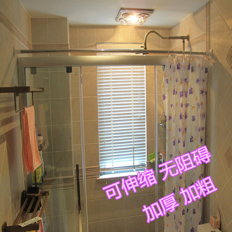 Us department special thick curtain rod shower curtain rod telescopic rod free punch bathroom closet rod for hanging clothes rod balcony clothesline pole