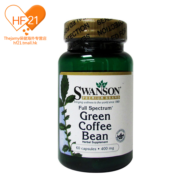 Us direct mail swanson swanson fat burning slimming green coffee bean against free radicals aging 60 capsules