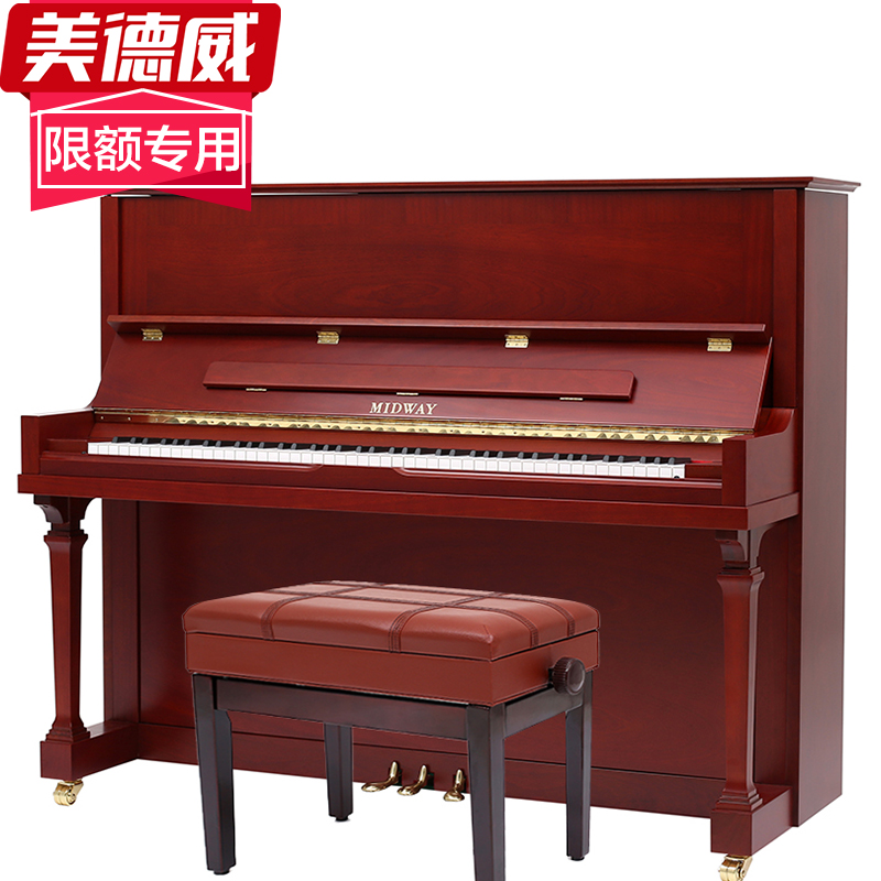 Us dulwich new upright piano UD-25 teak color price 19899 yuan bupai link products