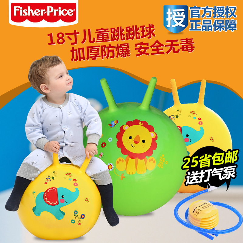 Us fisher children's inflatable toys claw the ball bouncing ball to increase the thick horse jumping ball bouncing ball bouncing ball ball po po