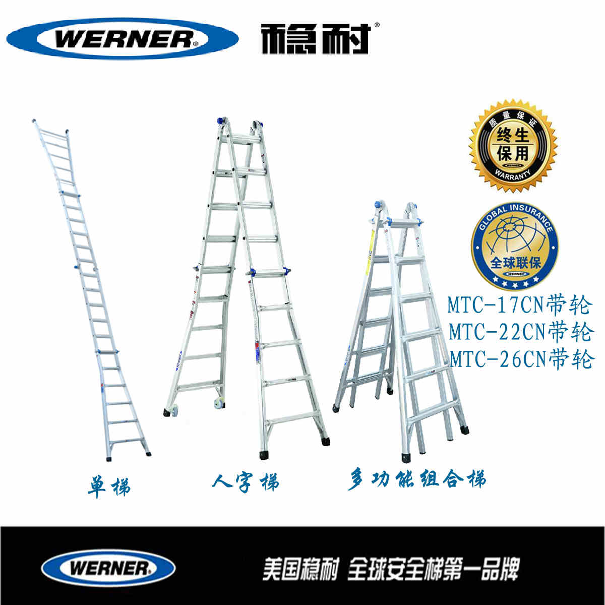Us household ladder thicker aluminum ladder engineering ladder steady resistance MTC-22CN multifunctional telescopic ladder folding shipping