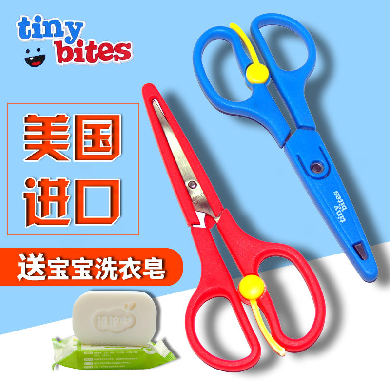 Us imports of tiny bites baby food supplement scissors stainless steel scissors scissors baby food supplement baby food for children