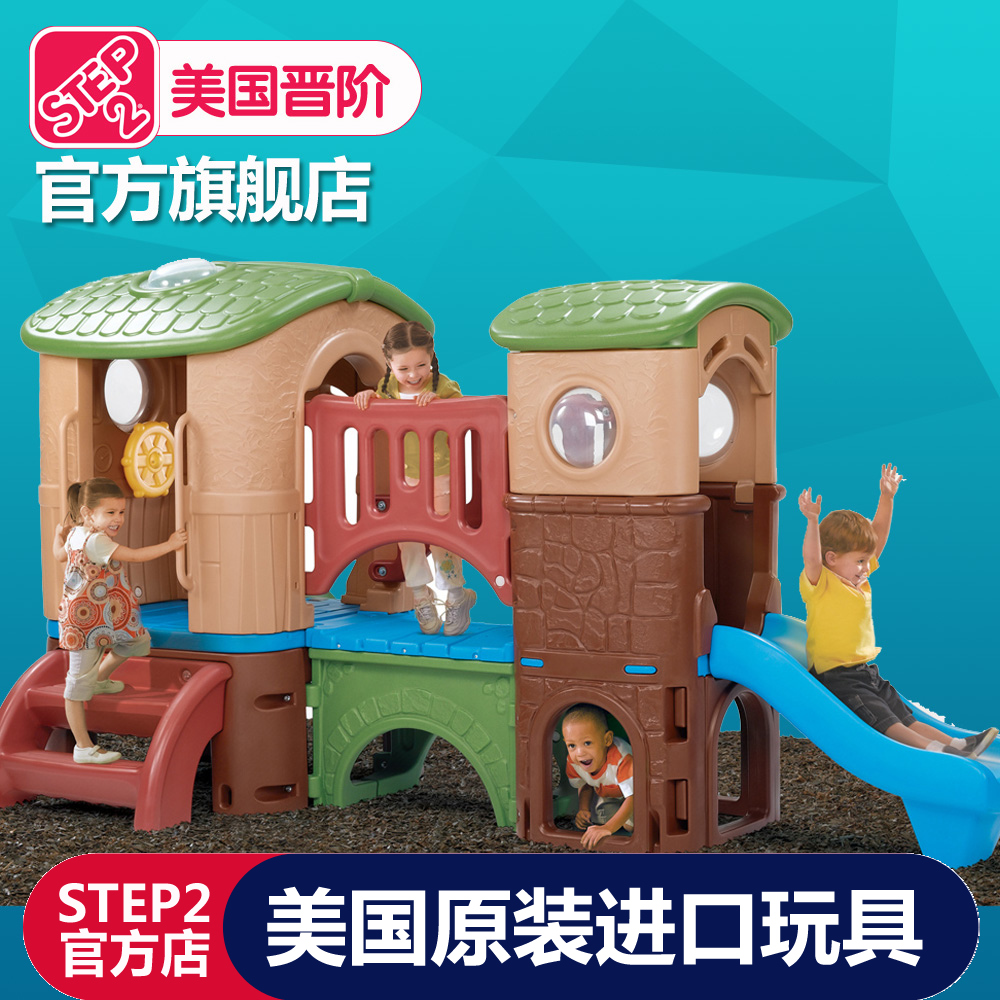 Us imports step2 young children's slides combination of large kindergarten climbing castle slide amusement facilities