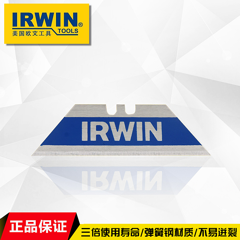 Us irwin irwin tools bimetal blade trapezoidal blade long life do not jump shatter