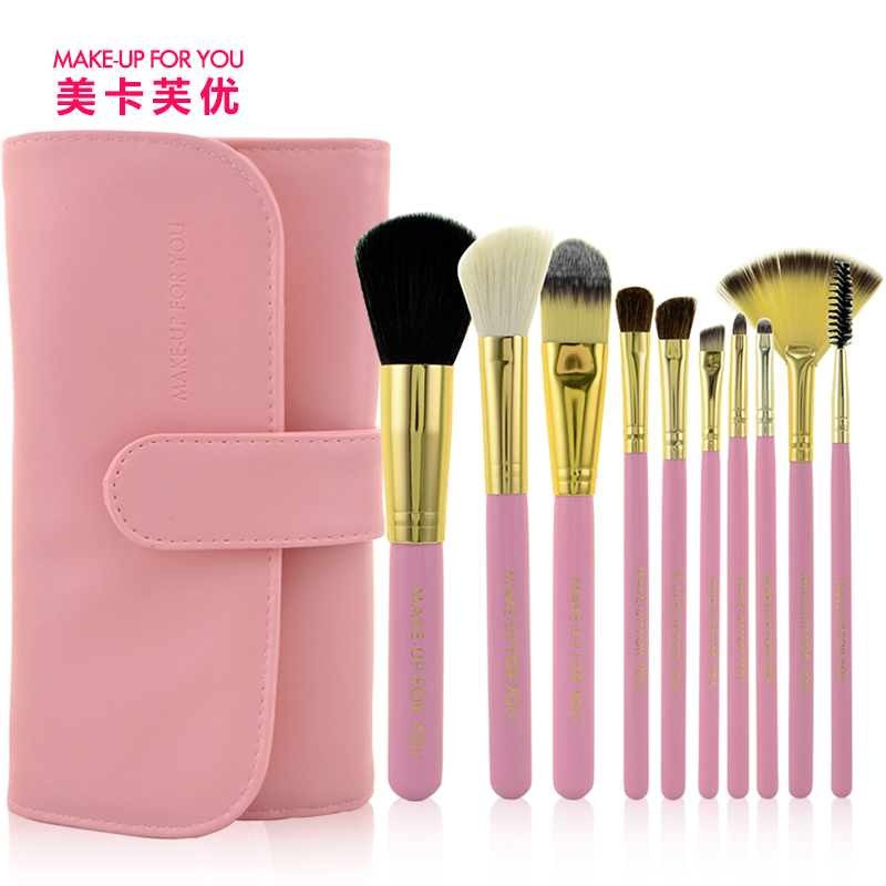 Us kafu gifted 10 animal hair makeup brush set wool horsehair brush set makeup tools free shipping