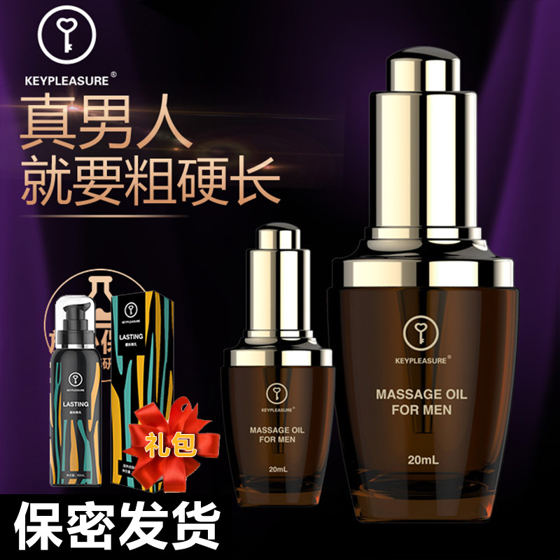 Us key large crude penis massage oil men strength to liquid topical oil male adult sex supplies